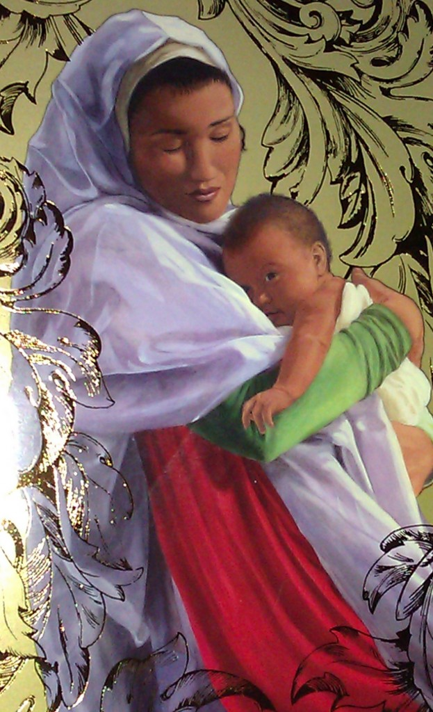 Photo of another black nativity card
