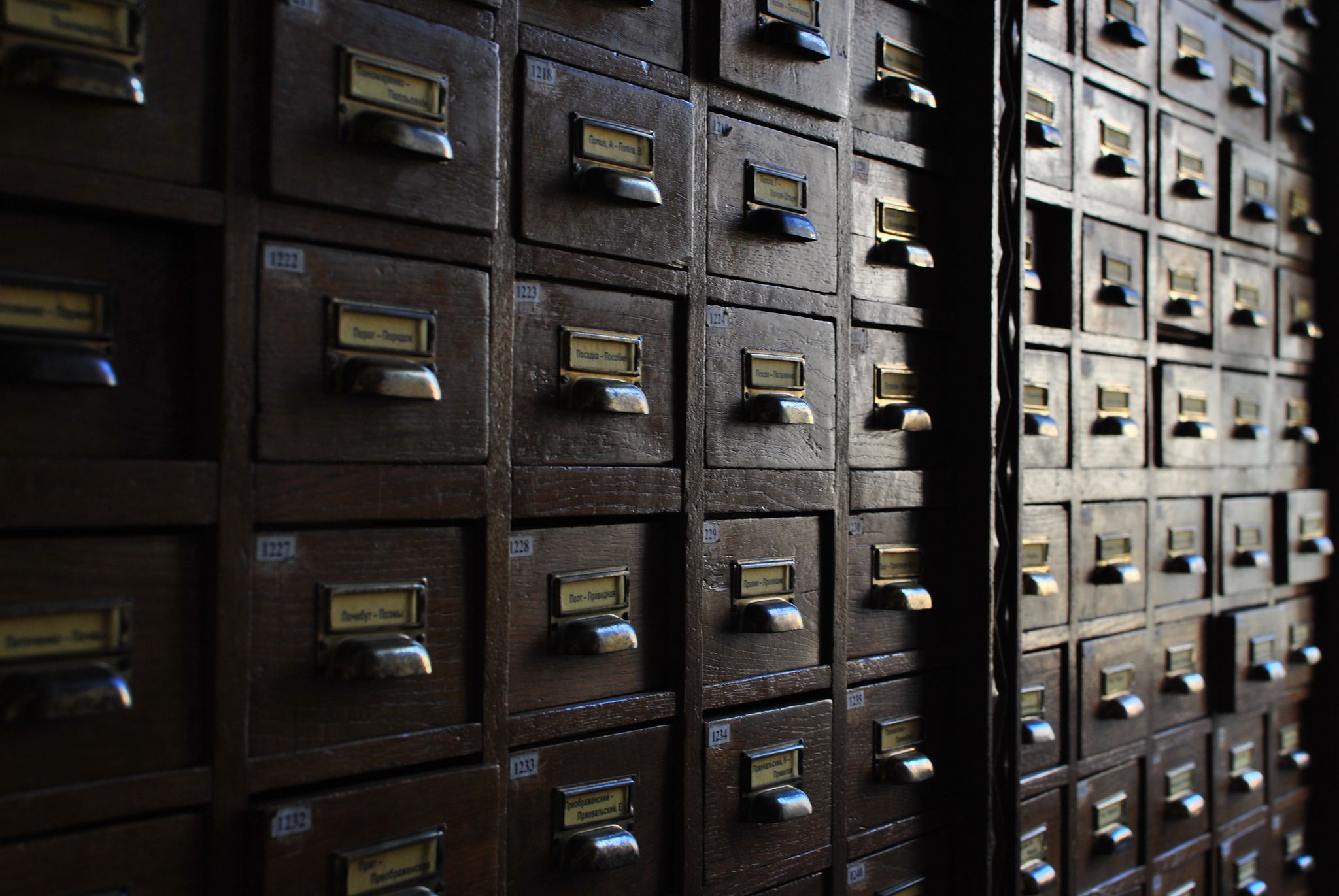 dark brown library card catalog